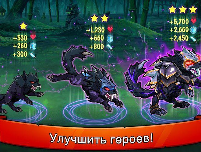 Играй HonorBound На ПК 6