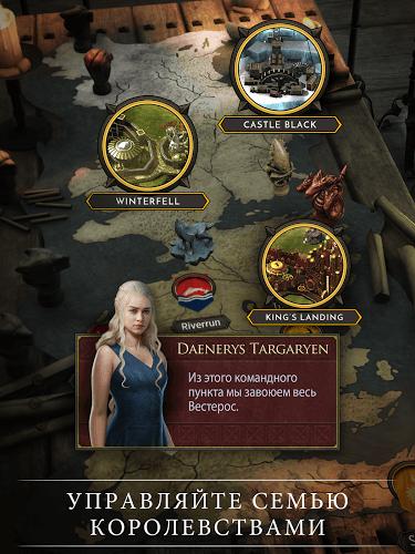 Играй Game of Thrones: Conquest На ПК 13