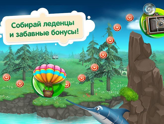 Играй Masha and the Bear На ПК 12