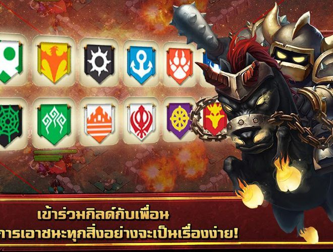 เล่น Clash of Lords 2 on PC 5
