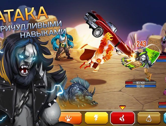 Играй Monster Legends На ПК 10