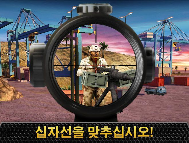 즐겨보세요 Kill Shot on PC 4
