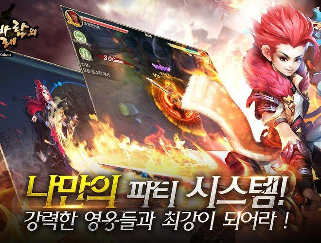 즐겨보세요 Song of the Sword and Wind for Kakao on PC 6