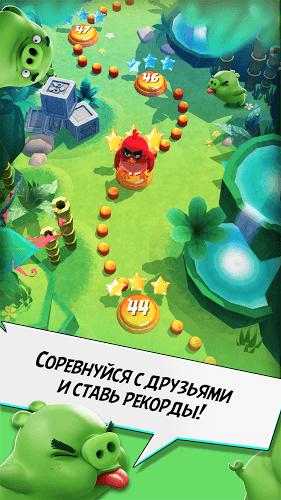 Играй Angry Birds Action На ПК 5