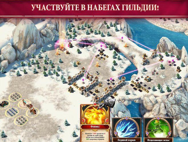 Играй Осада На ПК 6