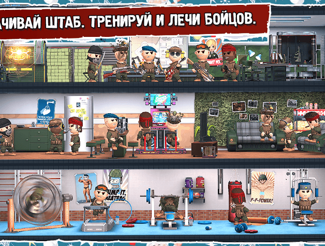 Играй Pocket Troops На ПК 16