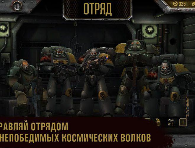 Играй Warhammer 40,000: Space Wolf on pc 6