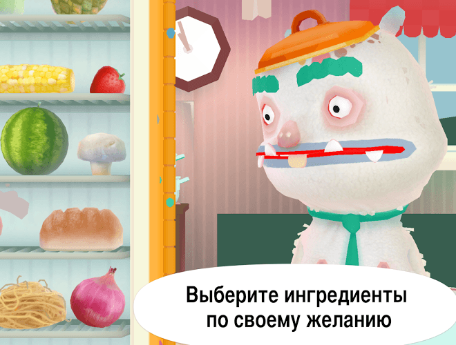 Играй Toca Kitchen 2 На ПК 11