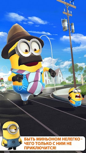 Играй Despicable Me on pc 17
