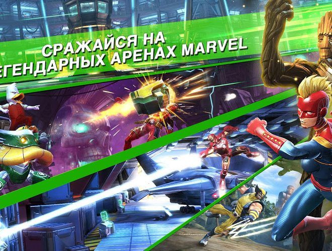 Играй Marvel Contest of Champions На ПК 10