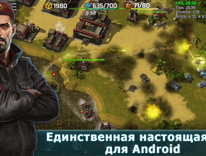 Играй Art of War 3: Modern PvP RTS На ПК 14