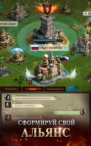 Играй Clash of Kings На ПК 5