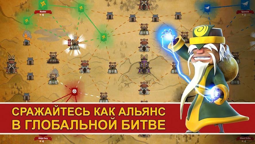Играй Samurai Siege На ПК 21
