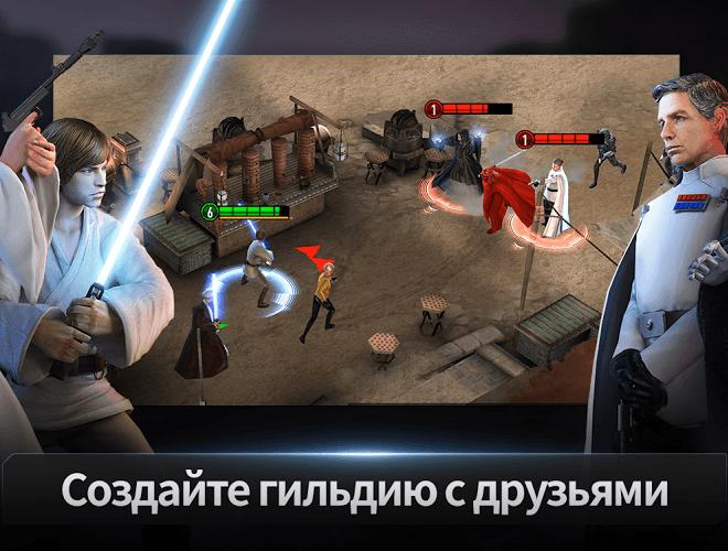 Играй Звездные Войны: Арена Силы На ПК 19