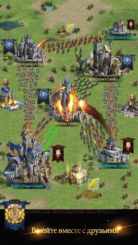 Играй Rise of the Kings На ПК 18