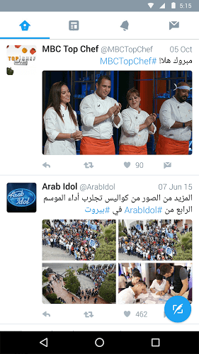 إلعب Twitter Android App on PC 3