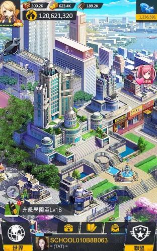 暢玩 ZGirls PC版 8