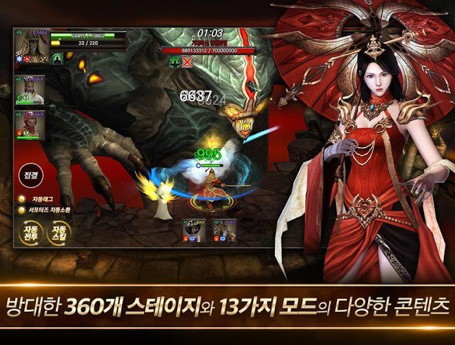 즐겨보세요 Heroes for Kakao on PC 16