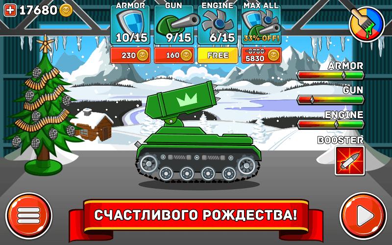 Играй Hills of Steel На ПК 8