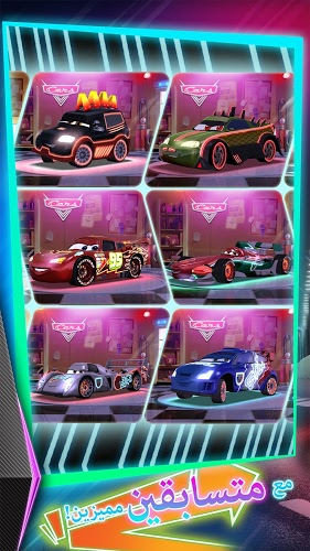 إلعب Cars: Fast as Lightning on PC 5