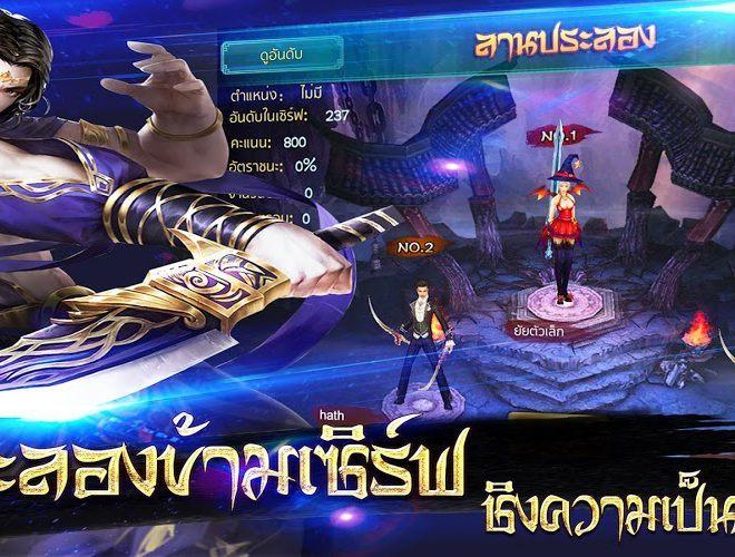 เล่น 3 Swordmen ตำนานเทพกระบี่ on PC 9