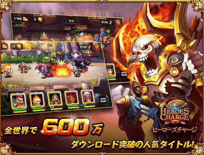 プレーする Heroes Charge on pc 8