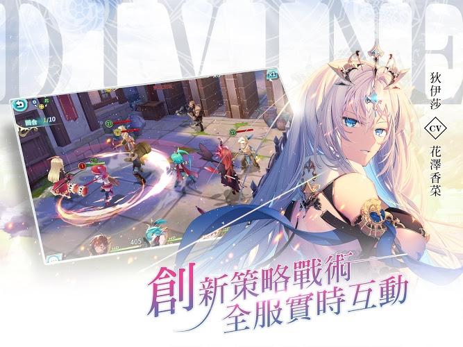 暢玩 神無月 PC版 13