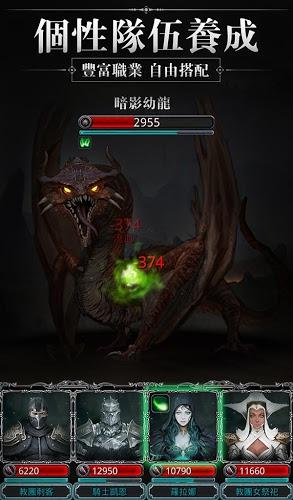 暢玩 地下城堡2:暗潮 PC版 16