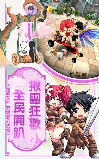 暢玩 Luna M(首部曲): 與啾咪少女一起戀愛派對 PC版 7