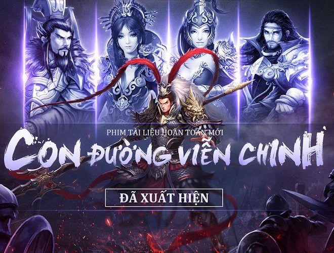 Chơi Hồng Nhan Tam Quốc on PC 17