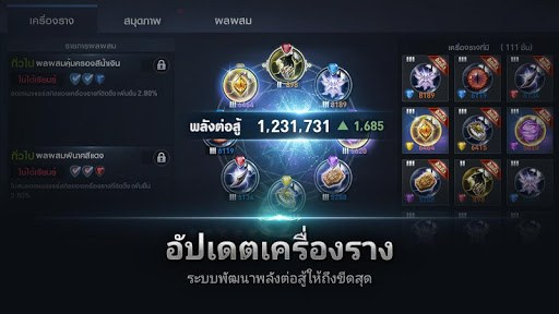เล่น Lineage 2 Revolution on PC 4