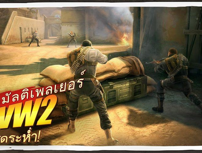 เล่น Brothers in Arms 3 on PC 3
