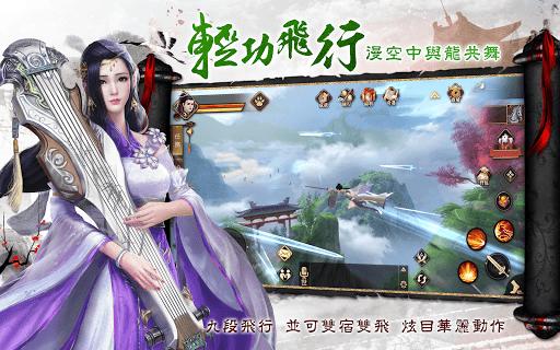 暢玩 瑯琊榜3D-風起長林 PC版 15