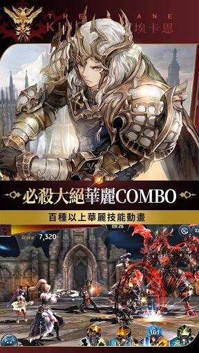暢玩 王國5:繼承者 PC版 5