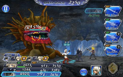 เล่น Dissidia Final Fantasy Opera Omnia on PC 14