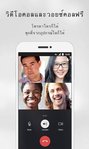เล่น WeChat on PC 5