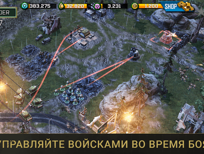 Играй War Commander: Rogue Assault На ПК 17