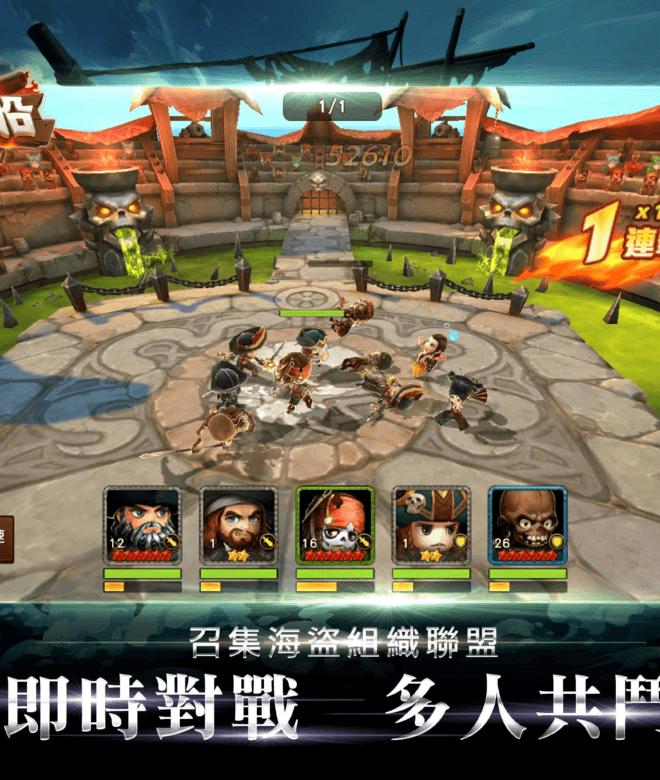 Play 神鬼奇航M on PC 8