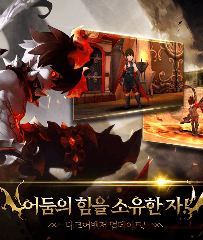 Play Dragon Nest M on PC 3