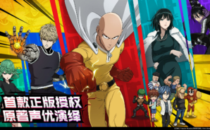 ONE PUNCH MAN: The Strongest