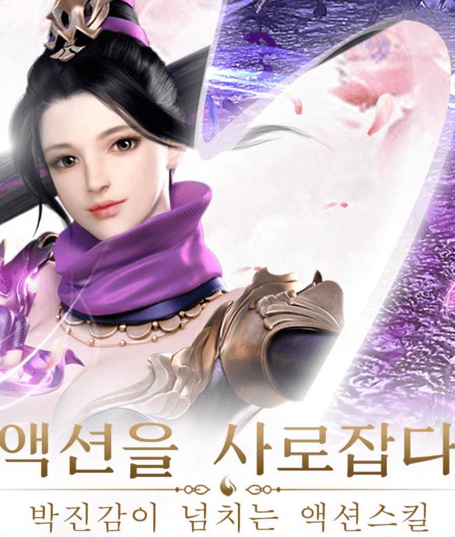 Play 마성 on PC 11