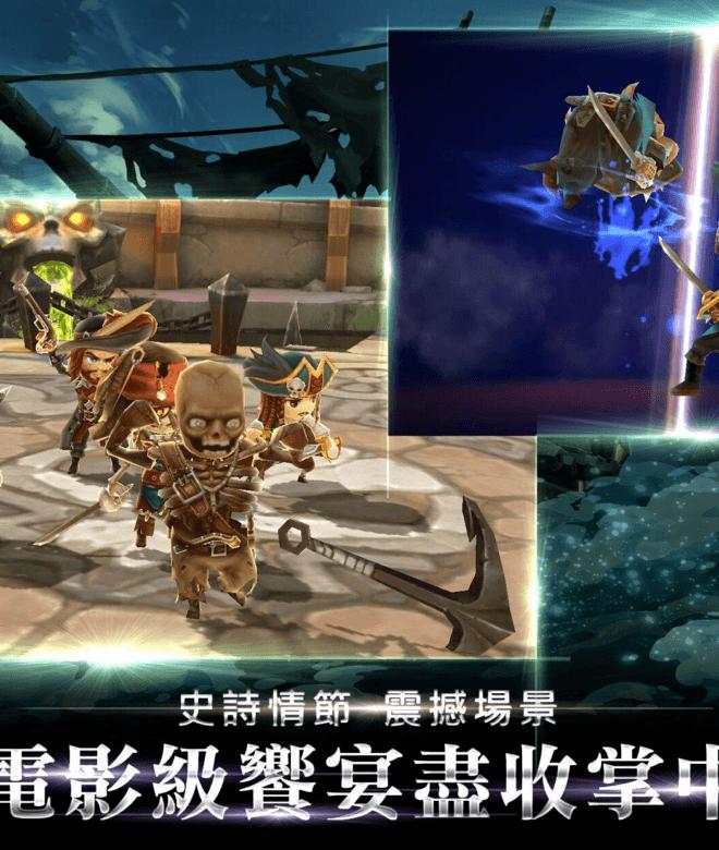 Play 神鬼奇航M on PC 2