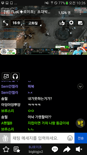 즐겨보세요 AfreecaTV Korean on PC 4