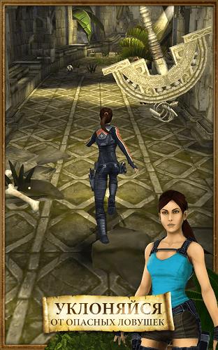 Играй Lara Croft: Relic Run На ПК 13