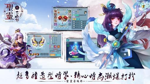 暢玩 聖靈召喚師 PC版 4