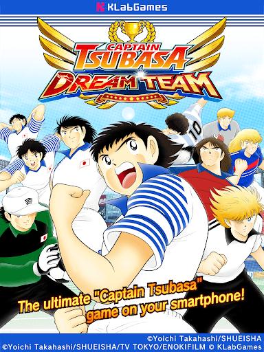 เล่น Captain Tsubasa: Dream Team on PC 10