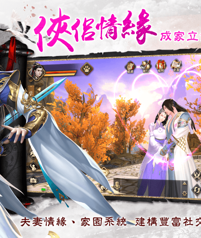 Play 瑯琊榜3D-風起長林 on PC 22