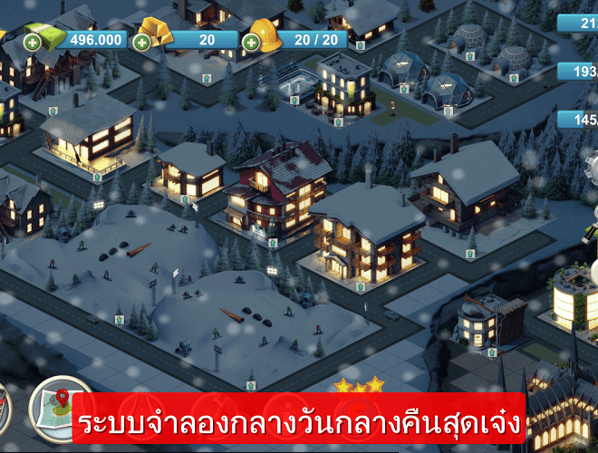 เล่น City Island 4 on PC 9