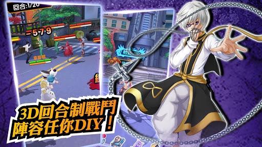 Play 鯨魚島 on PC 2