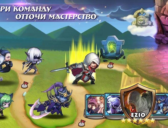Играй Soul Hunters На ПК 4